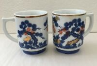 Lot of 2 Happiness Asian Theme Tea Coffee Cups w/Trees and Plants Gold Trimmings