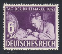 Germany 1942 MNH Mi 811 Sc B201 Philatelist.Stamp Day.Stamps on stamp.Globe.