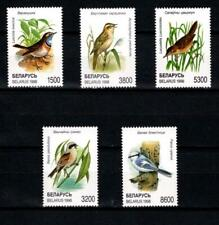 [BEL] BELARUS 1998 BIRDS, FAUNA.  Set of 5 Stamps SC# 243-247.
