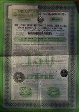 Deux Emprunts russes 1898 - 3.5 % - voir détails dans l'annonce