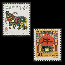 China 1997-1 Year of the Ox stamp set MNH