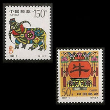 China 1997-1 Lunar New Year Ox set (2 stamps) MNH
