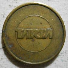Tarta (Toldeo, Ohio) transit token - Oh860T