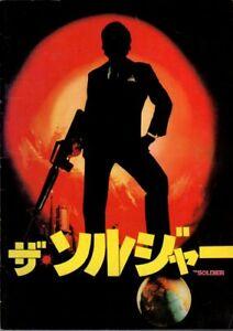 THE SOLDIER Japanese Souvenir Program 1982, Ken Wahl