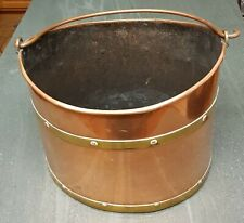 VINTAGE BRASS / COPPER LOG - COAL BUCKET WITH HANDLE