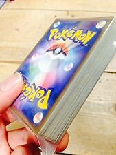 FREE SHIPPING more than 50 Random Japanese Pokemon Cards with 10 Holo