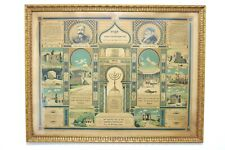 Antique 19th Century Wien Austria Israel Judaica Art Rabbinical Lithograph