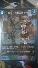 Phantasy Star Online 2 PSO 2 TCG Vol 1-1 1-060 Launcher **** Holo Prism LR