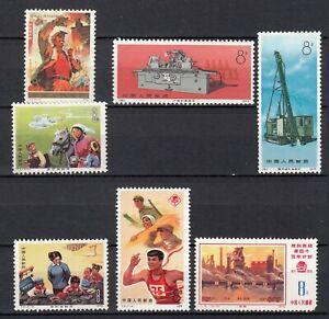 CHINA 1973 1976    mint MNH **