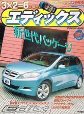 HONDA Edix Perfect Guide Book