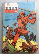 Reliure / Recueil Journal TINTIN n°29  Française 1956 Rare