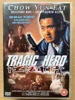 Tragic Hero DVD 1987 Rich and Famous 2 Sequel Hong Kong Movie w/ Chow Yun Fat
