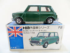 TOMY TOMICA F8 'BLMC MINI COOPER S'. 1:50 BOXED. MADE IN JAPAN. FLAG EDITION
