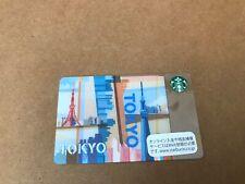 STARBUCKS JAPAN 2012 TOKYO CARD