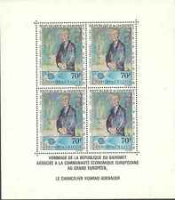 Timbres Arts Tableaux Dahomey BF8 ** lot 3778