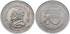 1979 JOHANN WOLFGANG GOETHE FAUST COIN BRAUNSCHWEIG GERMANY GERMAN THEATER JETON