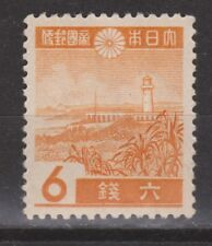 Japan Japon J7 Scott nr 263 MLH ong A88 Garambi lighthouse 1937-1945