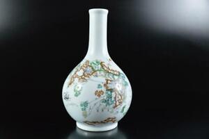 L1755: Japanese Arita-ware Flower pattern Gourd-shaped FLOWER VASE Ikebana