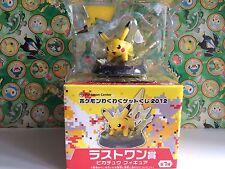 Pokemon Figure Set Pikachu 2012 Prize Toy Japan Last One Prize Go       (plush)