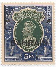 INDIA BAHRAIN 5R MNH STAMP - SG34