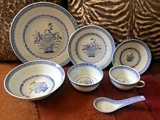 7 - PIECE PLACE SETTING CHINESE PORCELAIN RICE DISHES FLOWERS VINTAGE