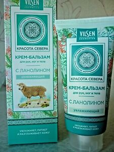 Cream-balm with Lanolin for hands feet and body 80ml Beauty of the north VILSEN