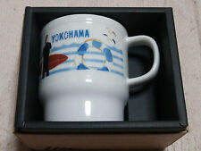 Starbucks JAPAN Geography Series Yokohama Mug 2016