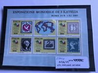 Italy mint never hinged stamps sheet  R21414
