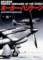 Famous Airplanes of The World No.28 HAWKER HURRICANE Military Book