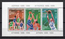 GREECE 1987 EUROPEAN BASKETBALL CHAMPIONSHIP MINIATURE SHEET MNH