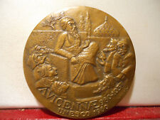 AVICENNAE 980-1037 UNESCO ART MEDAL IBN SINA PERSIAN PHYSICIAN PHILOSOPHER