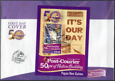 PAPUA NEW GUINEA - 2020 - MINT - FDC - Post-Courier Newspaper 50th Anniversary