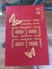 Red Gold Butterfly Wedding Invitation Card With Red Envelope