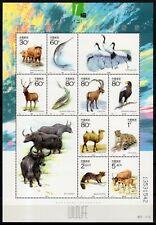 Stamps China 1993 Tongefäße U.ä. Topical Stamps