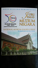 Malaysia 2013 50th Anniversary Of Muzium Negara Nordic Gold Coin ( B.U )