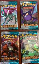 POKEMON TCG PLATINUM : HGSS UNLEASHED BOOSTER PACK X 4 - ALL FOUR ARTWORKS!