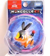 4cm Takara Tomy Pokemon Moncolle EX Sun Moon Tepig Mini Figure Asia Ver