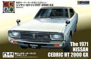 Doyusha Showa famous nostalgic hero series No.2 Nissan Cedric model car Presale