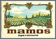 GREECE PATRAS MAMOS WINE ORIGINAL LABEL