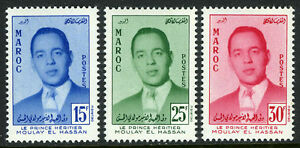 Maroc 16-18, MNH Prince Moulay El Hassan, Heir To The Trône, 1957