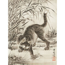 Kyosai Cat Catching Frog Japanese Painting Canvas Wall Art Print Poster