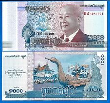 Cambodia P-63 Year 2012 ( 2013) 1000 Riels Uncirculated Banknote Asia