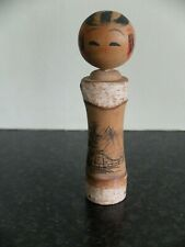 Vintage Japanese birch tree painted kokeshi doll - no 1