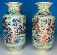 PERFECT PAIR CHINESE CELADON GLAZED BLUE AND WHITE ANTIQUE PORCELAIN VASES