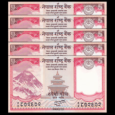 Lot 5 PCS, Nepal 5 Rupees, 2012, P-69, UNC