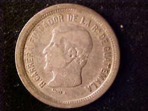 GUATEMALA ONE REAL 1866