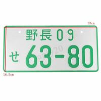 UNIVERSAL RANDOM NUMBERS JAPAN JAPANESE LICENSE PLATE TAG ALUMINUM CAR RACING AU