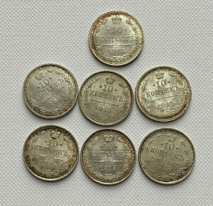 Russia Russian Silver Coin 10 Kopeks 7 pieces