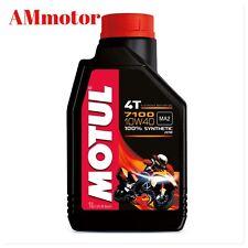 Motul 7100 10w 40 Olio Motore Lubrificante 100 % Sintetico 1 Litro Honda MOTO