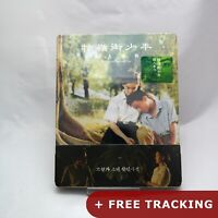 A Brighter Summer Day .Blu-ray Steelbook Limited Edition 1/4 Quarter Slip